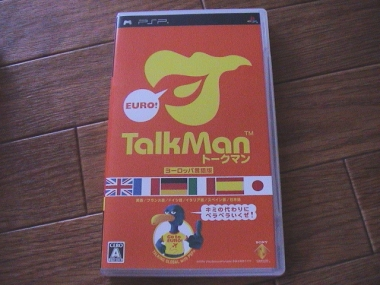 Talkmaneurop