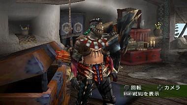 3kenichi